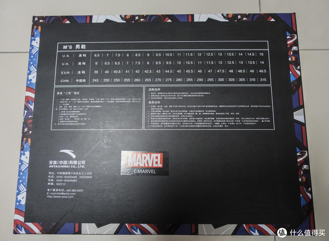 """鞋盒底部为尺码对照表和""""三包""""规定,以及…一张MARVEL的贴纸…贴纸…贴纸…"""