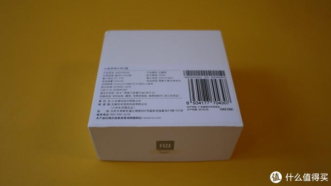 依然是由小米生态链企业华米代工,深圳生产