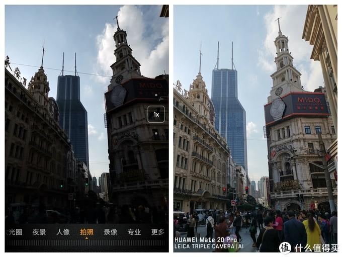 左边实时截图,右边拍摄后效果