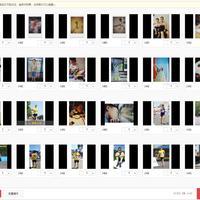 亮丽 照片冲印 LOMO拍立得购买理由(操作|水印)