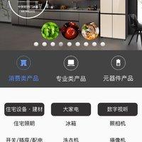松下 DL-5210JCWS 电子坐便盖购买理由(功能|型号|渠道)