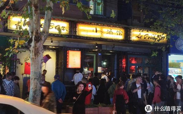 玉林路上的小酒馆