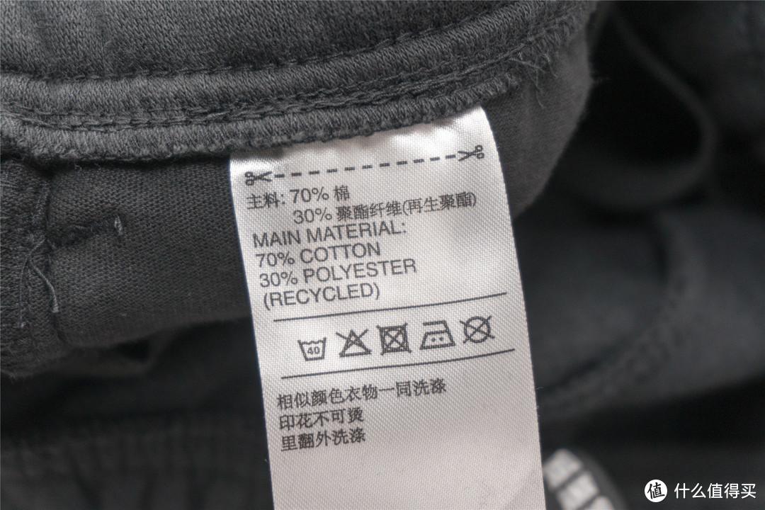 不穿秋裤也过冬—adidas 阿迪达斯 加绒训练裤~晒单!