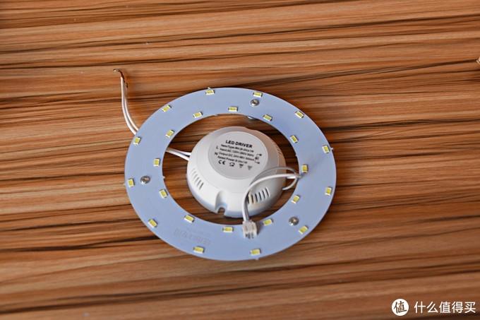 终于买了个大牌LED灯板,欧普照明LED灯板