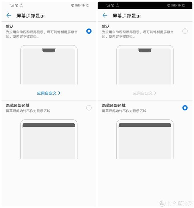 华为畅享9 Plus手机:带给你优秀的千元均衡全能体验