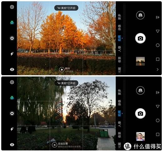 拍照相机界面有AI场景提示