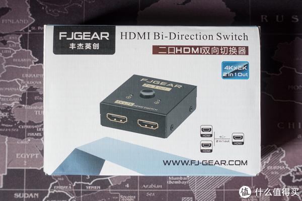 扩充显示器上唯一的HDMI接口——FJGEAR二口HDMI切换器