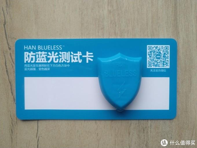 双十一京东网络配镜体验(依视路钻晶A4+han纯钛镜框)