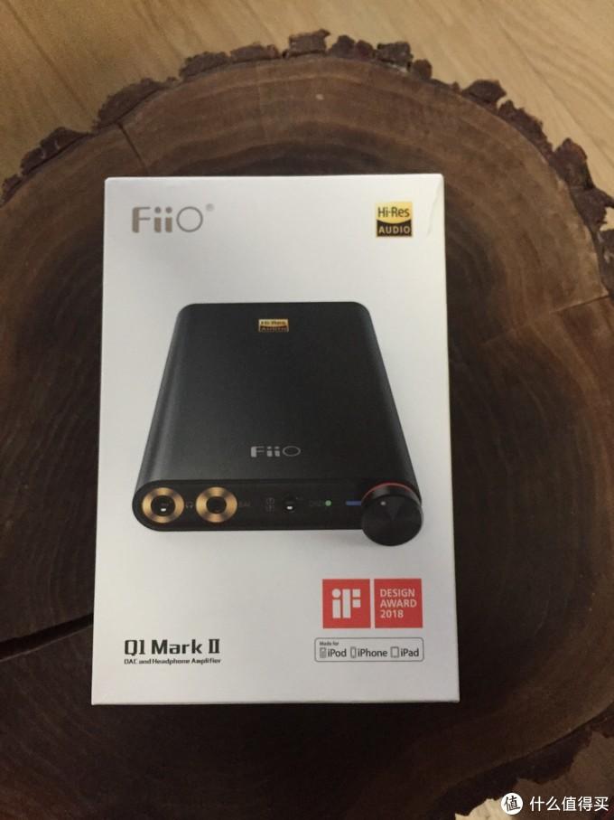 双十一剁手:FiiO 飞傲 Q1 mark ii 苹果解码耳放 开箱