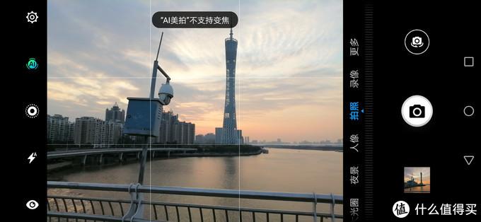 千元机为何很受欢迎,华为畅享9 Plus手机众测体验告诉你