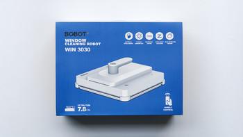 BOBOT WIN3030全自动擦窗机器人外观展示(提手 包装 适配器)