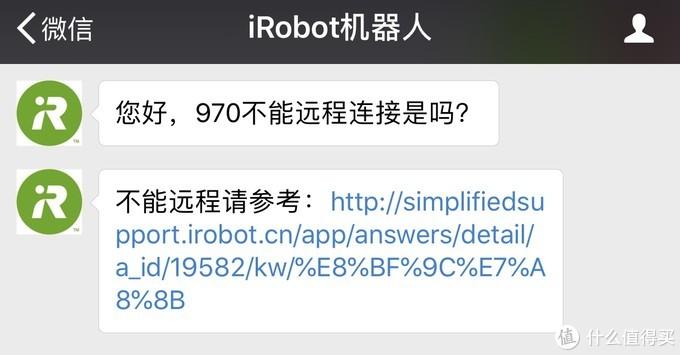 米家扫地机器人与iRobot Roomba970、Braava380实际使用对比
