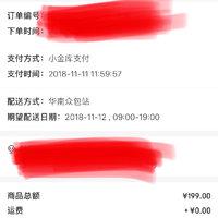 Sanag J1 蓝牙耳机购买理由(推荐|价格)