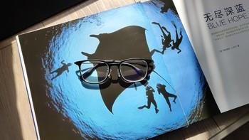 防蓝光是炒作?——黑眼蓝光,依视路睛智轻蓝防蓝光镜片(教你如何在线上配一副合格的近视镜)