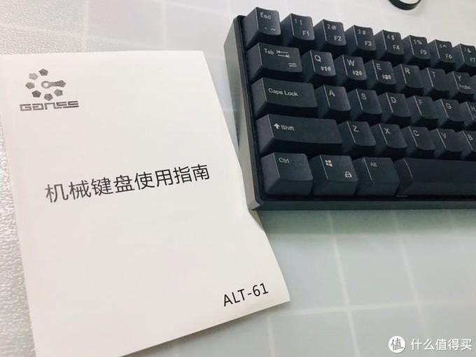 体验机械的快感—GANSS 高斯 ALT61 键盘 开箱