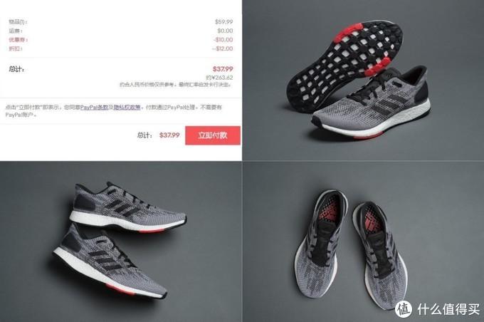 订单截图,以及鞋子各角度照片