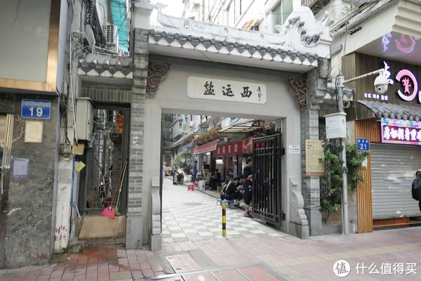 在广州的24小时,我都吃了哪些地道美食?