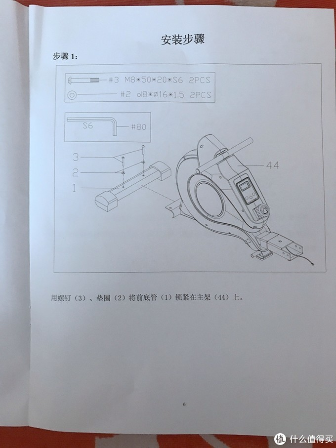 入门划船机好选择 SUNNY HEALTH & FITNESS SF—RW5515 家用磁阻划船器 开箱安装简评