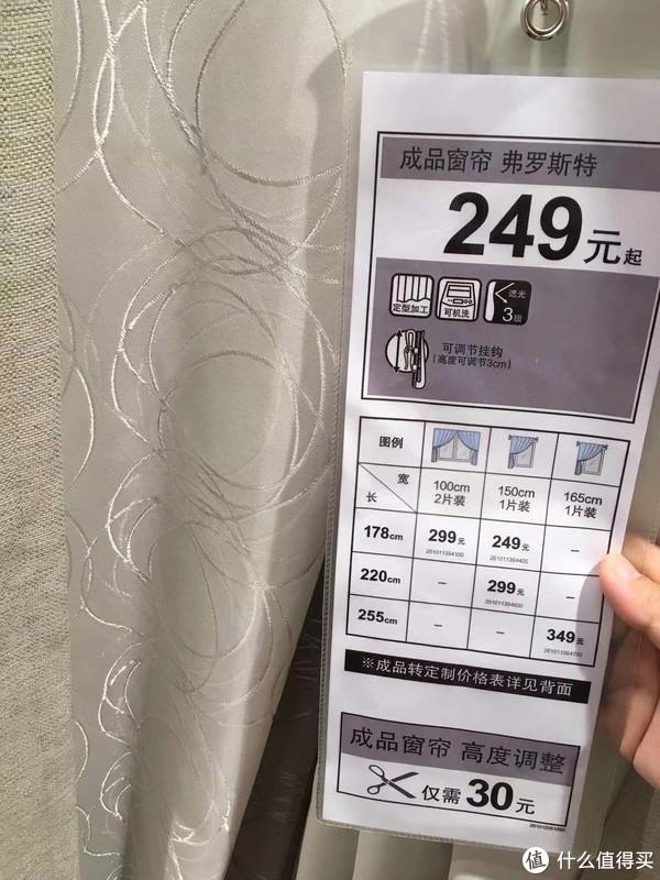 """日本的""""宜家""""在穗的水土不服—广州第一家尼达利家居店"""