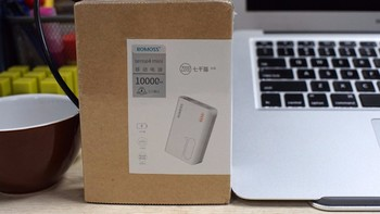 罗马仕 sense4 移动电源包装设计(充电口|充电线)