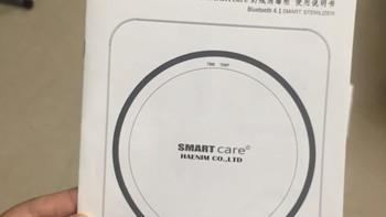 海尔 SMARTcare奶瓶消毒柜使用总结(显示屏|容量)