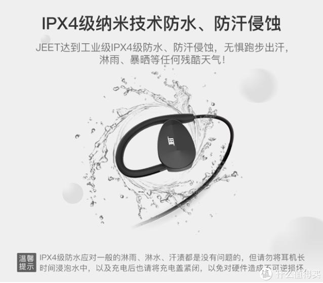 改做网红耳机的电视盒子?----泰捷蓝牙耳机JEETX体验评测
