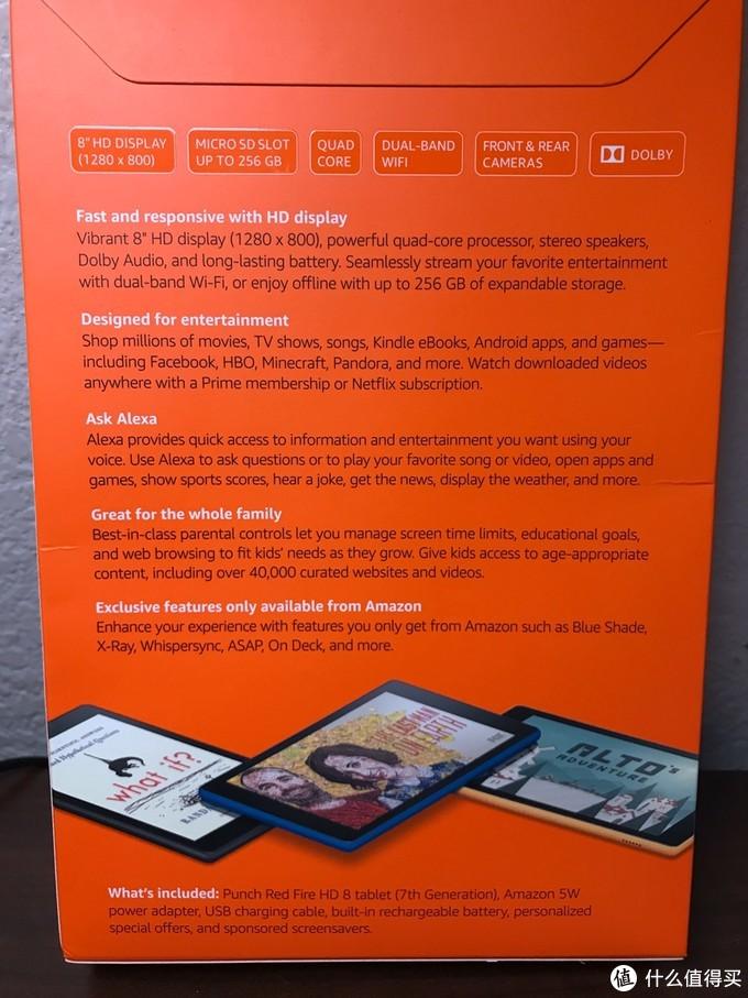 两百块钱还要什么自行车——亚马逊fireHD 8平板开箱