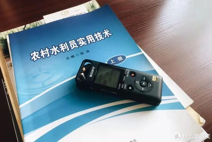 录音播放两不误,SONY PCM-A10使用评测