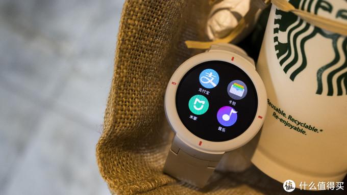 配备小爱同学的真智能手表 Amazfit智能手表体验评测