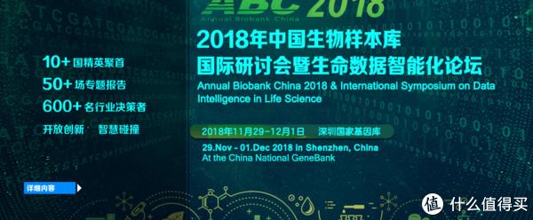 华大基因官网:医疗浅蓝色