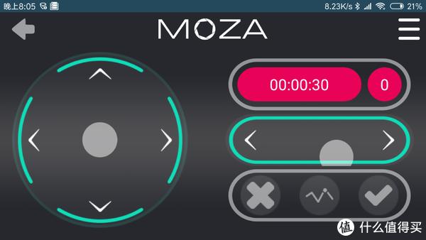 旅行的好搭档:MOZA 魔爪  AirCross 三轴手持稳定器体验测评 搭配索尼A6300/A7M3