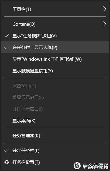 不用装任何软件 以下7个设置让Windows10更好用