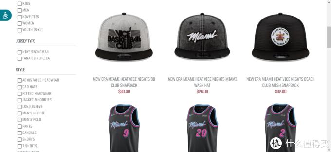 当初的热爱化为今日的买买买  记NBA迈阿密热火官网购买经验