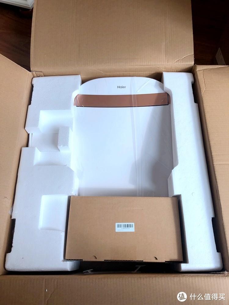 绝对值—Haier 海尔 卫玺 V3-200 智能马桶盖 开箱安装使用简评