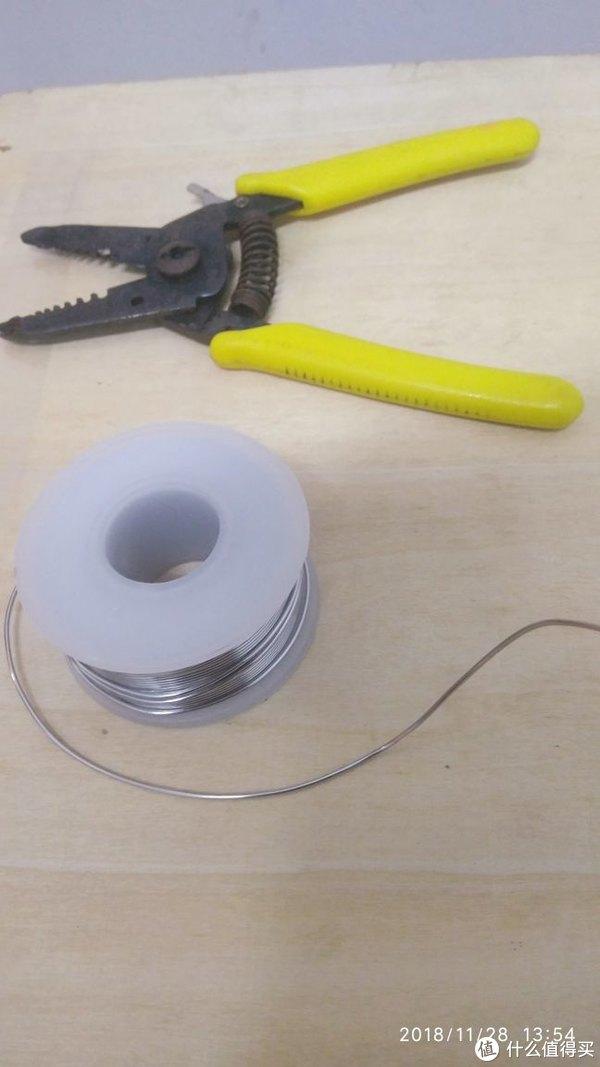 如何焊接音频线,提高传输质量