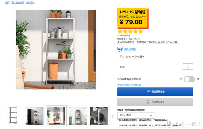 小户型怎样挤出空间?多款居家收纳利器推荐