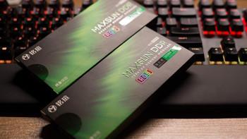铭瑄 终结者 DDR4 2400MHz 台式机内存包装设计(支架|灯条|LOGO)