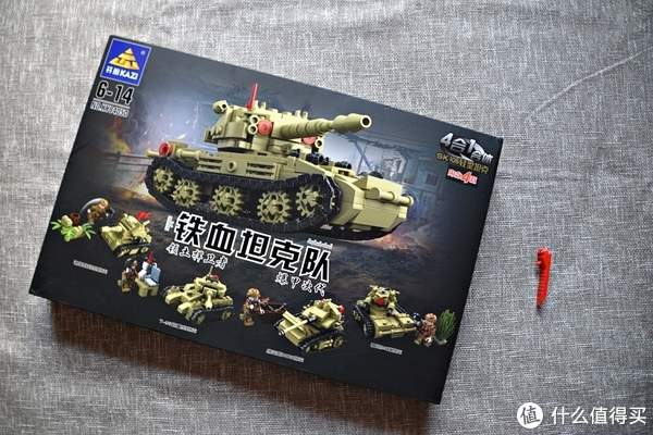 开智军事系列积木,4 合 1 铁血坦克车拼装体验