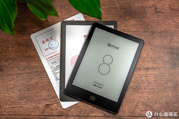 电子阅读,是否需要一台专业的设备——当当阅读器8的体验之旅