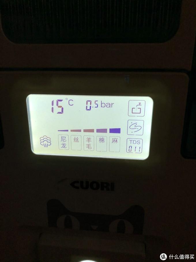 QINYUAN 沁园客厅净饮一体机RD309详细评测
