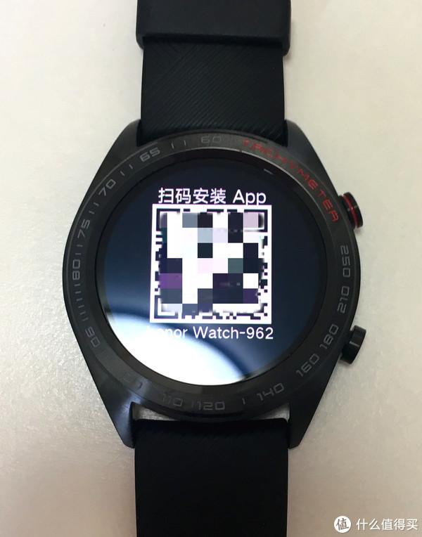 神奇的买赠组合——荣耀手表Watch Magic+赠品电视果3 晒单