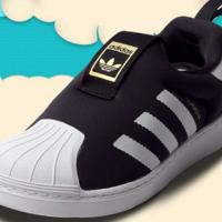 阿迪达斯 SUPERSTAR 360 I BB2519 三叶草 女童经典鞋开箱晒单(重量|鞋垫|鞋底|logo)