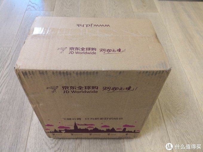 京东全球购外包装