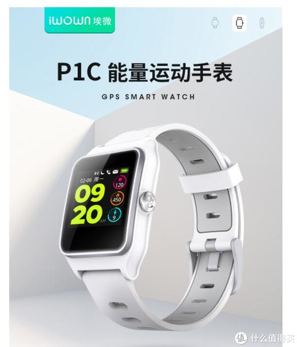 500元以内GPS跑步手表导购