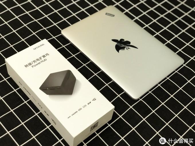 单Type-c接口笔记本的救星——讯驿拓展坞评测