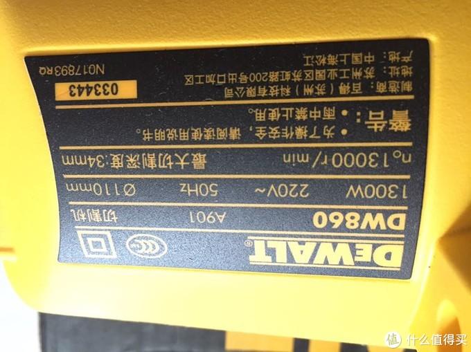 产地上海松江得伟好多厂是不是都是代工厂呢?