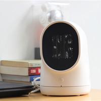 GRID-IT WarmBaby 呆呆个人暖风机外形设计(开关键|底座|机身)