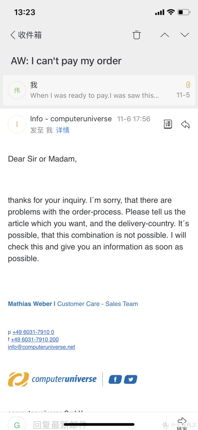 我跟computeruniverse.的客服联系,询问为什么不能直邮