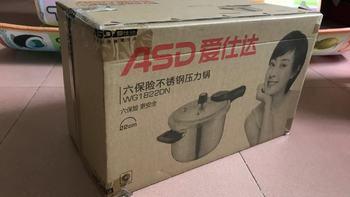 爱仕达 WG1822DN 压力锅外观展示(锅盖|手柄|标志|锅底)