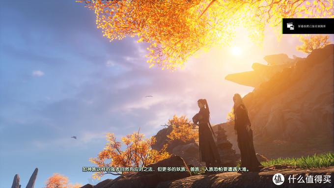但游戏讨巧的让玩家目光聚焦在大之美,而忽略了小之糙